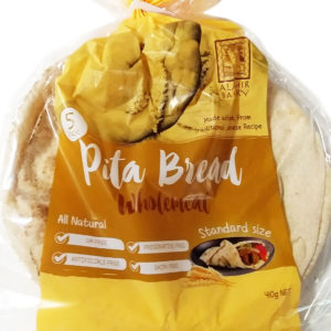 Pita Bread - Wholemeal Standard
